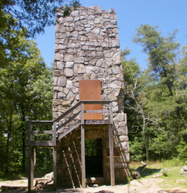 Fort Mountain State Park Tower