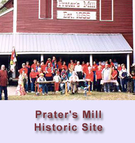 Prater's Mill Historic Site