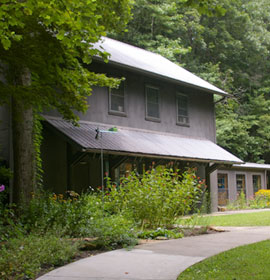 Smithgall Wood Visitor Center