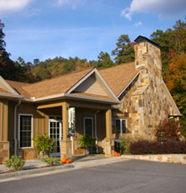 Toccoa College Visitor Center at Toccoa Falls
